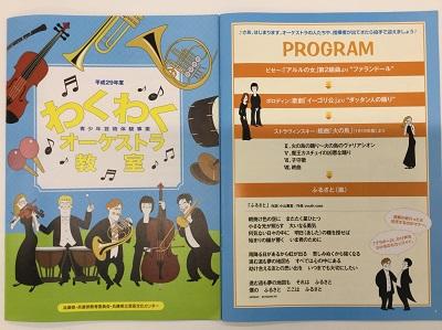 兵庫教育大学附属中学校 令和2年度 研究 ...